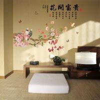客厅电视背景墙沙发墙壁书法字画中国风墙纸卧室花开富贵墙贴贴画 花开富贵 特大