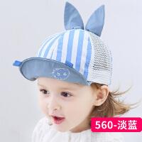 儿童帽子女棒球帽网眼太阳帽2-3-5岁公主遮阳帽夏天潮宝宝鸭舌帽0741 均码,适合头围46-52cm 2-5岁