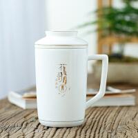 白瓷茶杯陶瓷带盖过滤办公室水杯泡茶杯茶水分离家用喝茶杯子