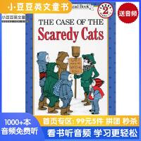 英文绘本 原版进口 The Case of the Scaredy Cats 胆小如鼠的猫咪事件 [4-8岁]