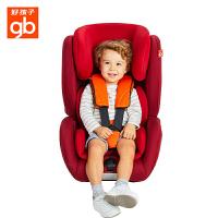 gb好孩子高速汽车儿童安全座椅宝宝婴儿汽车用9个月-12岁CS860
