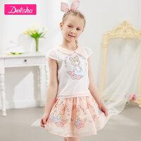笛莎女童2018夏装新款套装娃娃领上装韩国纱下装可爱