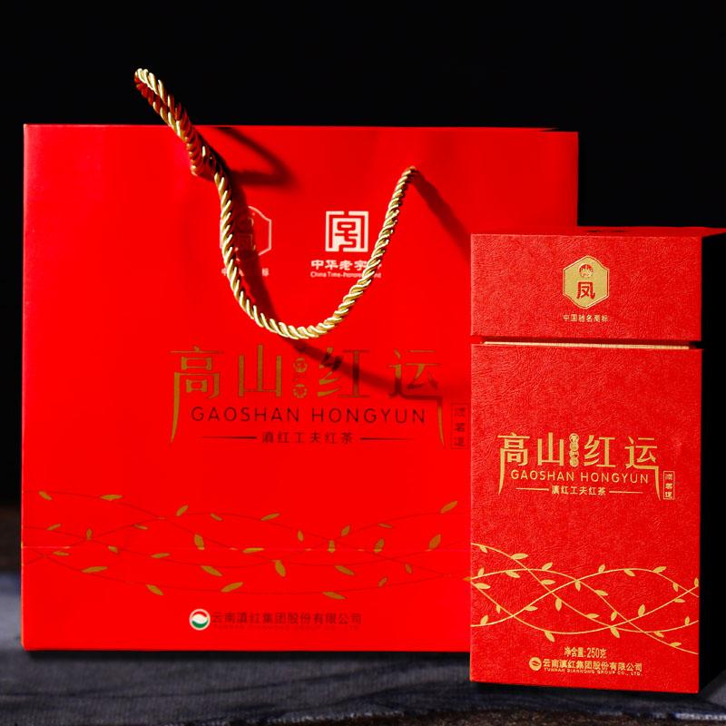 两盒拍【250克一盒】2016年滇红集团 风牌红茶高山红运 古树红茶 250克/盒