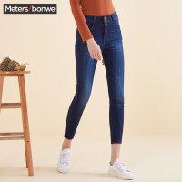 【1件3折到手价:59.7】美特斯邦威牛仔裤女士新款时尚学生高腰紧身显瘦潮流小脚裤