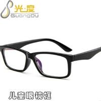 新款儿童近视眼镜架2814 男女童近视眼镜框 可爱儿童眼镜