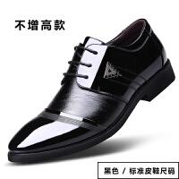 黑色男士皮鞋商务正装内增高工作皮鞋男英伦休闲韩版男鞋春季潮鞋