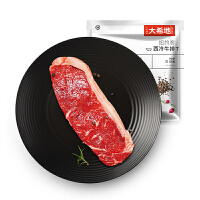 大希地 纽约客整切西冷牛排5片装 送酱包刀叉