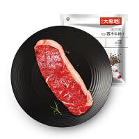 【赠刀叉+酱包+牛排夹】纽约客整切西冷牛排T120g*10片