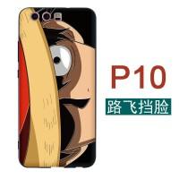 华为手机壳p20p30日漫nova4e浮雕3海贼王2s mate20pro男创意plus