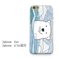 iphone7苹果6s手机壳6plus硅胶xr软壳5s情侣浮雕8X防摔xs max超薄