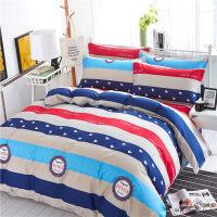 床上用品学生被子四件套被单1.8m床单被套1.5单人宿舍三件套1.2米