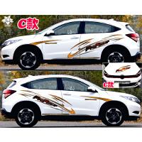 起亚K2K3K4K5汽车贴纸 现代名图腰线拉花 朗动瑞纳改装全车刮痕贴
