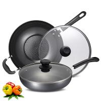爱仕达 家系列陶瓷不粘锅两件套锅 锅具套装炒锅煎锅陶瓷锅不沾锅少油烟带锅盖 ZQ02CJ2