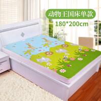 婴儿隔尿垫棉大号防水床单透气儿童宝宝可洗成老人床垫床笠床罩 大号