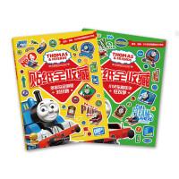 托马斯书籍正版小火车迷的贴贴书2-3岁托马斯贴纸书3-4岁提高幼儿学前专注力训练书游戏力思维训练剪贴
