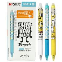 晨光热可擦中性笔笔按动子弹头全针管摩热易擦晶蓝黑色