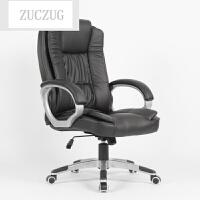 ZUCZUG电脑椅家用办公椅老板椅升降转椅人体工学职员休闲椅子 牛皮+按摩轮子脚 逍遥定位托颜色备注 铝合金脚 固定扶