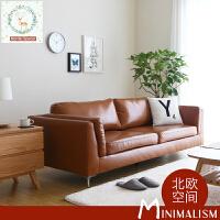 【限时直降 质保三年】北欧糖果色小户型超舒适布艺沙发DS007 北欧日式单人位双人位三人位