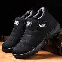 爸爸鞋 男士加绒保暖圆头老人棉鞋2020冬季男式中老年防滑软底平底雪地靴子