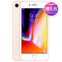 【赠钢化膜+壳】Apple苹果 iPhone 8 64G 256G 全网通 (A1863) 移动联通电信4G手机 智能