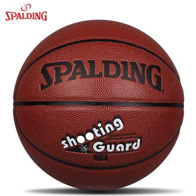 斯伯丁篮球 74-101 室外水泥地耐磨 软皮 【斯伯丁篮球】弹性好,皮质柔软,耐磨