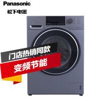 Panasonic/松下 XQG80-E8225 8kg变频滚筒洗衣机全自动羽绒洗