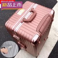 2018超大行李箱万向轮32寸铝框拉杆箱30寸密码旅行箱托运箱学生女韩版 磨砂面玫瑰金 20寸登机箱