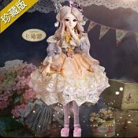 多丽丝凯蒂娃娃KD关节换装洋娃娃60厘米bjd女孩玩具仿真公主套装 珍藏版 卡瑞娜