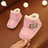 冬季男女宝宝棉鞋0-1-3岁加绒学步鞋保暖婴儿雪地靴软底棉鞋 粉色 W99