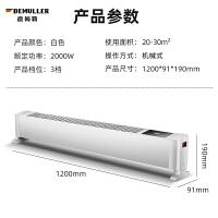 德姆勒(DEMULLER)1.2米踢脚线 取暖器 卧室浴室两用家用电暖气 节能省电 速热对流式暖风机烤火炉 /办公室电