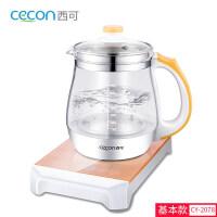 智能恒温调奶器加热冲泡暖奶器婴儿奶瓶保温消毒机电热烧水壶a459 桔色