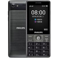 Philips/飞利浦E570 直板商务手机超长待机按键移动双卡男款 直板老人机大字大声老年手机持久待机备用