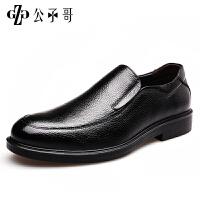 公子哥男士商务休闲皮鞋新款男皮鞋