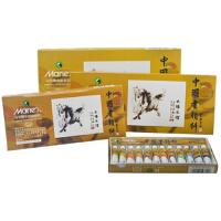 马利中国画颜料12 18 24色国画颜料套装 宣纸国画工具材料 12色 E1302