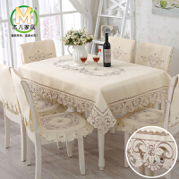木儿家居 桌布布艺纯色混纺棉餐桌布套装茶几桌旗圆桌椅套欧式简约 长方形桌布