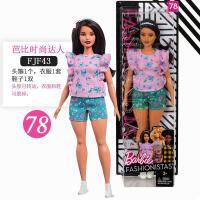 ?Barbie芭比娃娃女孩公主衣服搭配儿童套装玩具礼盒换装时尚达人? 多款可选 服饰可换装