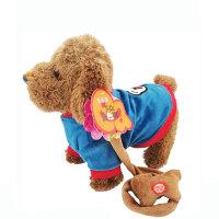 儿童电动玩具狗狗毛绒泰迪会走会叫唱歌会动嘴走路小狗带牵绳