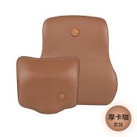 汽车腰靠垫护腰垫记忆棉座椅腰部靠背垫车用头枕腰靠