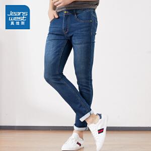 [2件4折价:50.4元,每满150再减30元/仅限8.23-26]真维斯牛仔裤男装 春秋装 韩版时尚修身小脚斯文牛仔长裤子