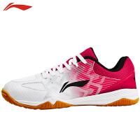 李宁(LI-NING)乒乓球鞋男款女 国家队训练款运动鞋专业级夏季透气防滑
