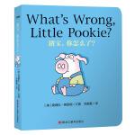 猪猪宝贝系列:猪宝,你怎么了?
