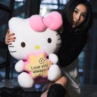 ?正版hellokitty哈喽KT猫玩偶毛绒玩具公仔布娃娃抱枕女生生日礼物