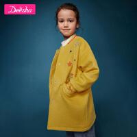 【3折价:191】笛莎童装女童呢大衣冬季新款中大童儿童星星刺绣款外套大衣