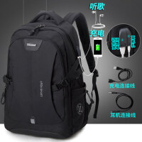 男士背包电脑旅游休闲商务韩版时尚潮流高中大学生书包旅行双肩包
