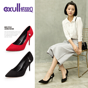 依思Q秋季新款纯色绒面细高跟鞋优雅女鞋