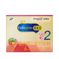 [当当自营] 美赞臣 安儿宝较大婴儿配方奶粉(6-12月龄.2段) 600克X3组合盒装