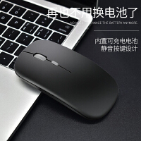 可充电式无线鼠标静音无声男女生超薄蓝牙笔记本台式电脑办公游戏