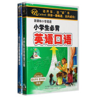 正版小学生必背英语单词口语儿童英语听力训练学习教材CD光盘碟片