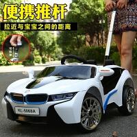 新款儿童电动车四轮遥控童车带摇摆推杆玩具车可坐人男女宝宝汽车