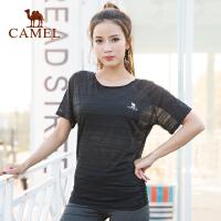 camel骆驼女款运动T恤修身显瘦瑜伽服健身跑步健身衣